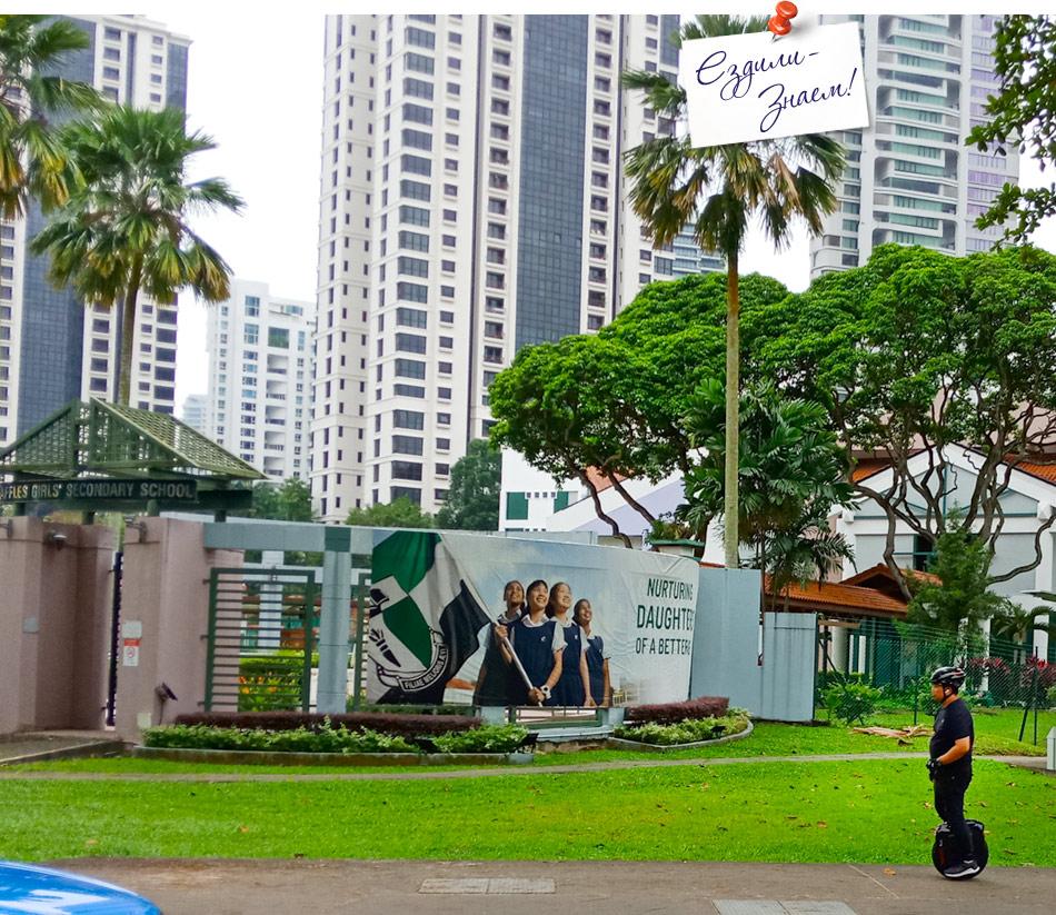 На улицах Сингапура