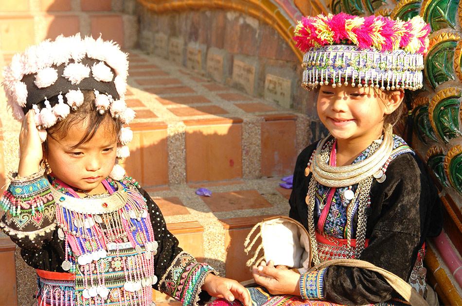 Дети из племени Мео