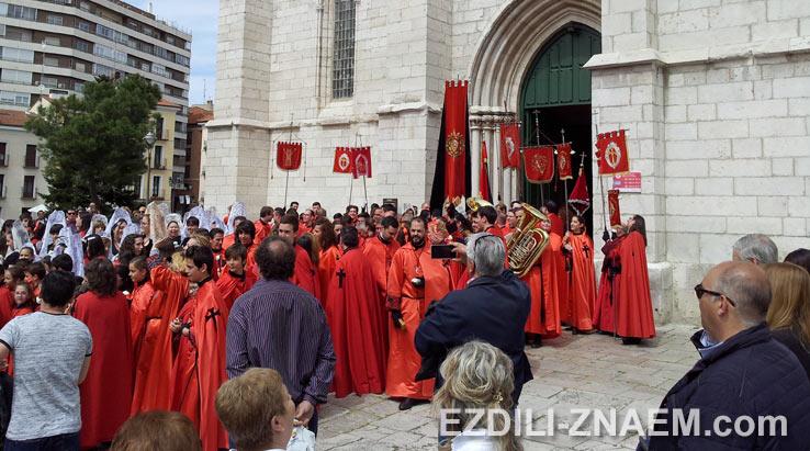 Фестивали и праздники в Европе