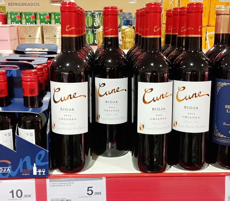 """Цена на испанское красное вино Риоха """"Cune"""", 2014, Grianza, Испания"""
