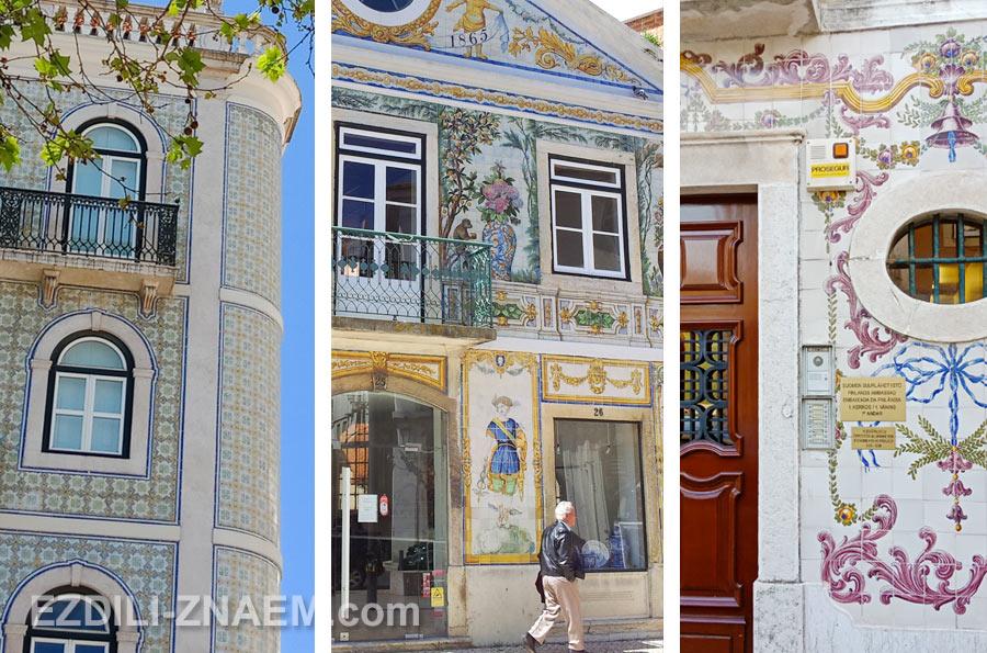 Традиционные португальские плитки азулежу на улицах Лиссабона