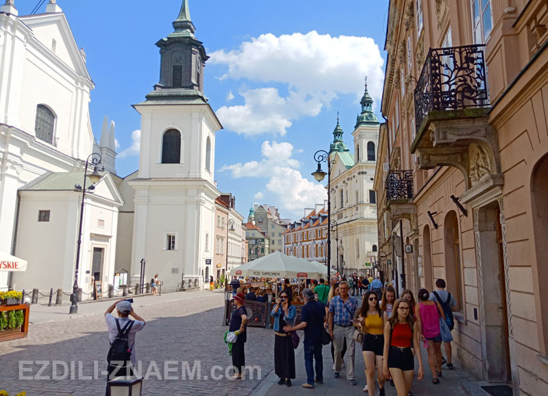 Улица Фрета в Варшаве