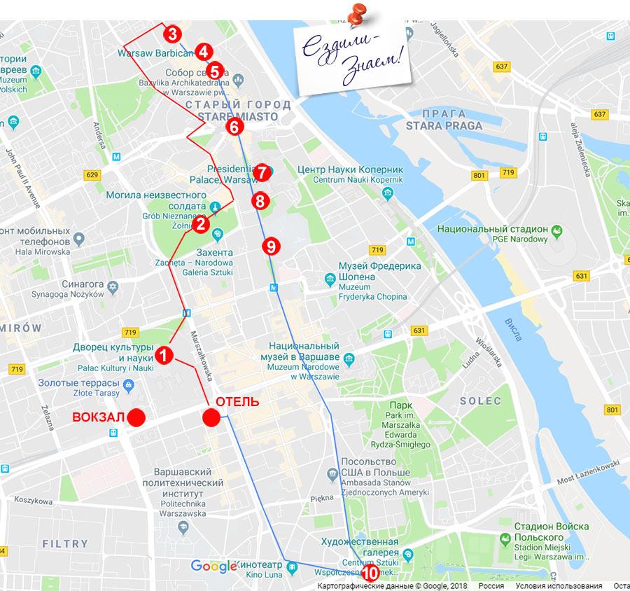 Маршрут, что посмотреть в Варшаве за 1 день. Карта Варшавы