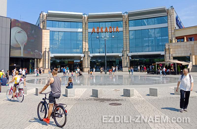 """На фото: популярный в Варшаве торговый центр """"Аркадия"""""""