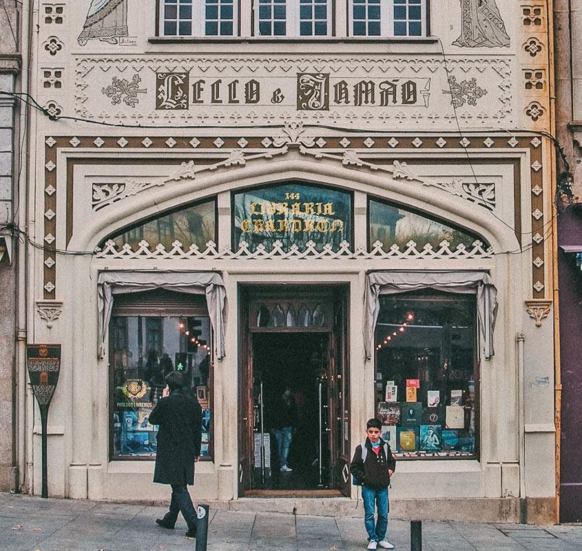 """знаменитый книжный магазин """"Lello"""" в Порто"""