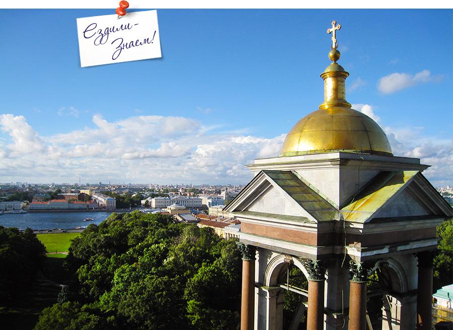 Панорамный вид с колокольни Исаакиевского собора