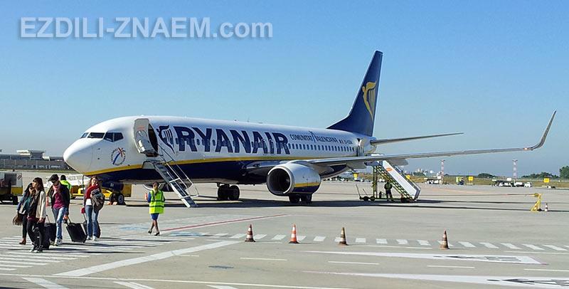 Пассажиры рейса Ryanair прибыли в Порто