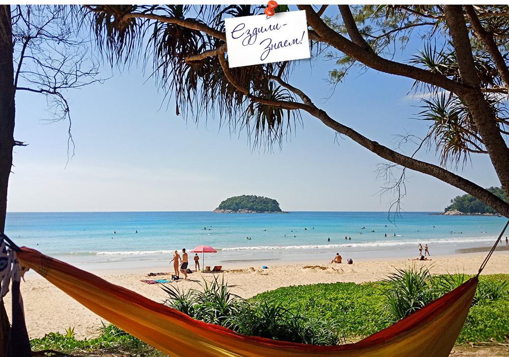 Пляж Ката в ноябре, Пхукет, Таиланд