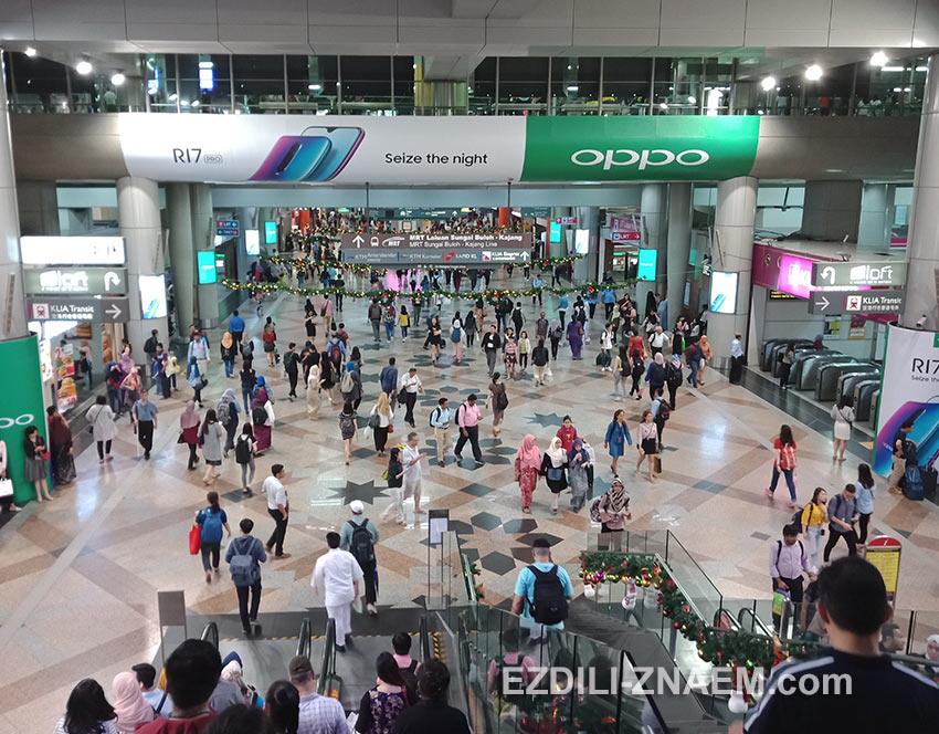 Городской вокзал KL Sentral в Куала-Лумпур
