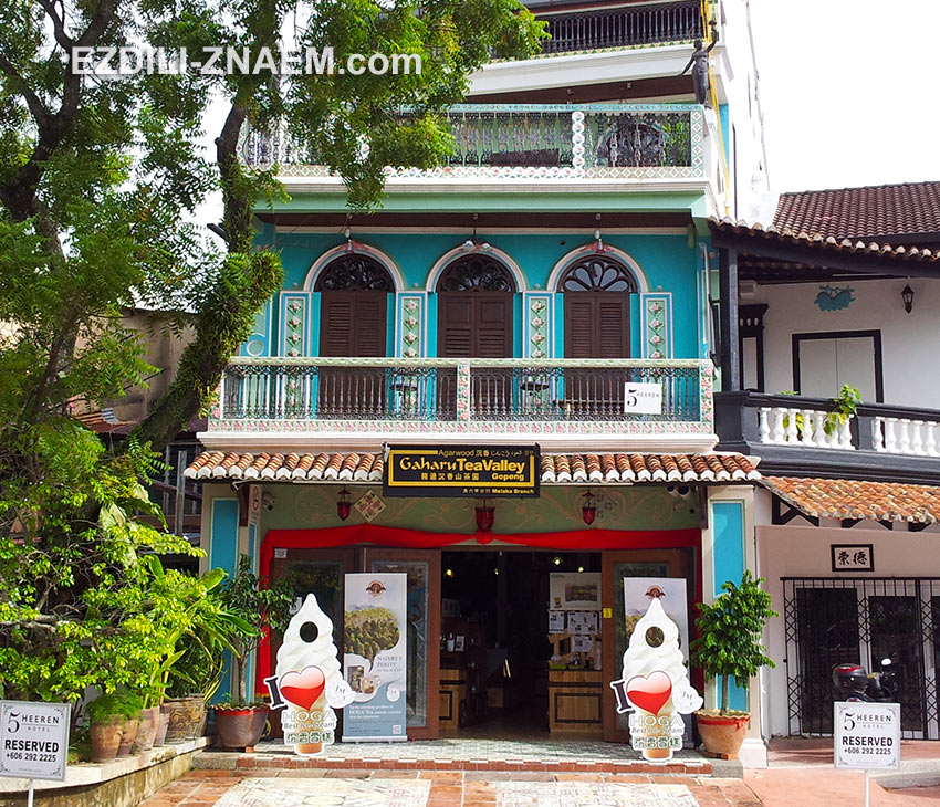 Дома в колониальном стиле в старых районах Мелаки