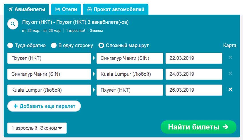 Купить билет на самолет киев анталия без пересадок