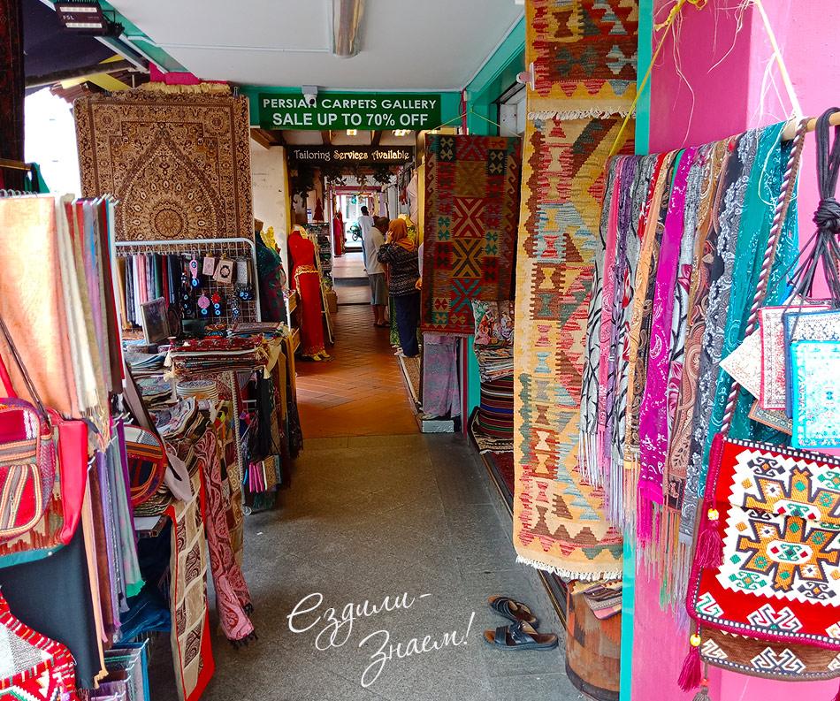 Магазины в Арабском квартале