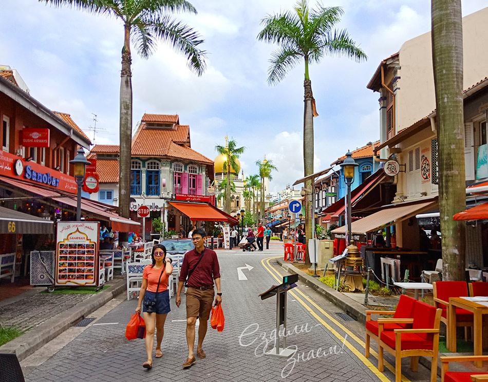Улицы Арабского квартала в Сингапуре