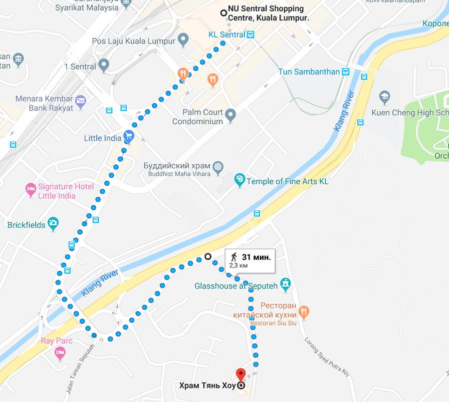 Маршрут, как дойти пешком до храма Тянь Хоу