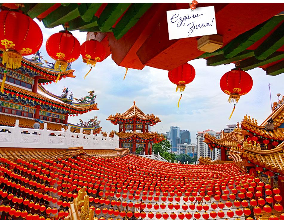 Тянь Хоу - красивый буддийский китайский храм в Куала Лумпур