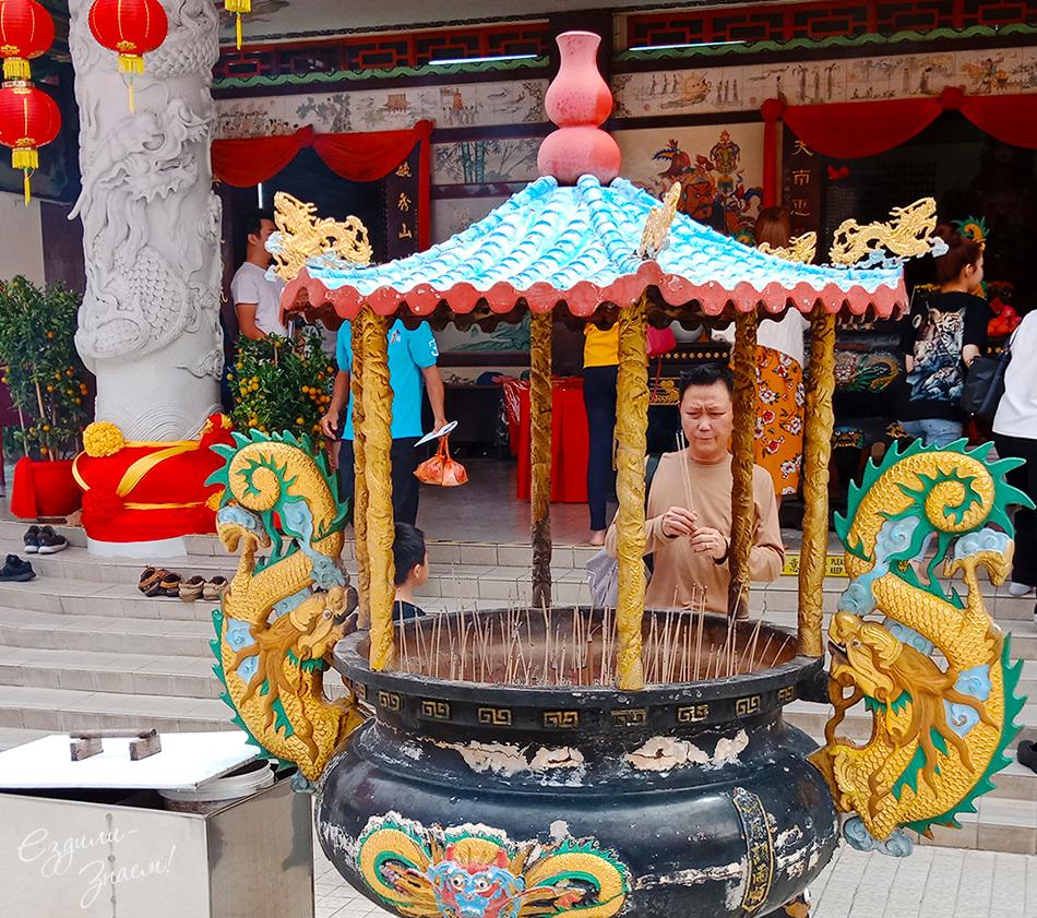 Перед храмом Тянь Хоу