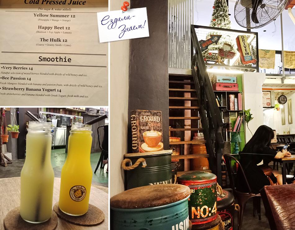 """Цены в кафе """"The stolen cup"""""""