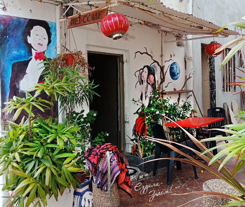 Рисунки на улицах Малакки