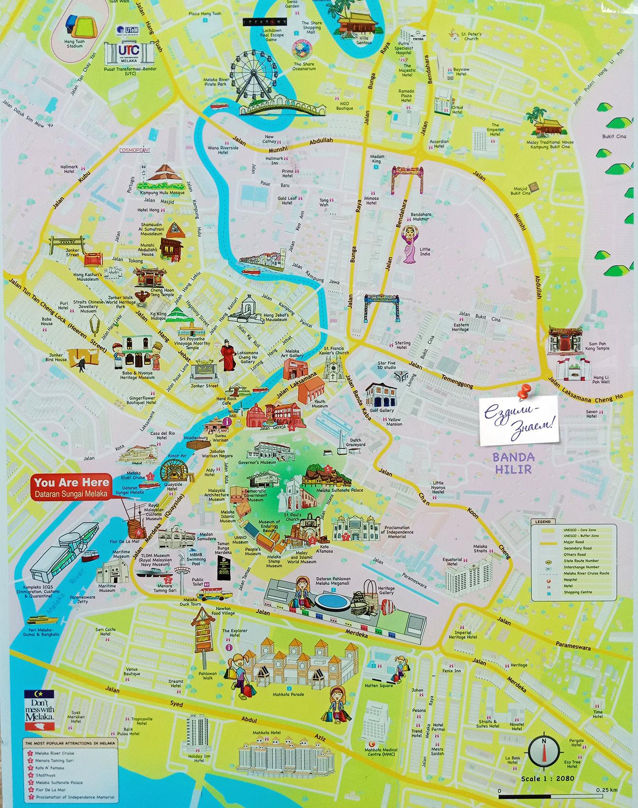 Карта с достопримечательностями Мелакки