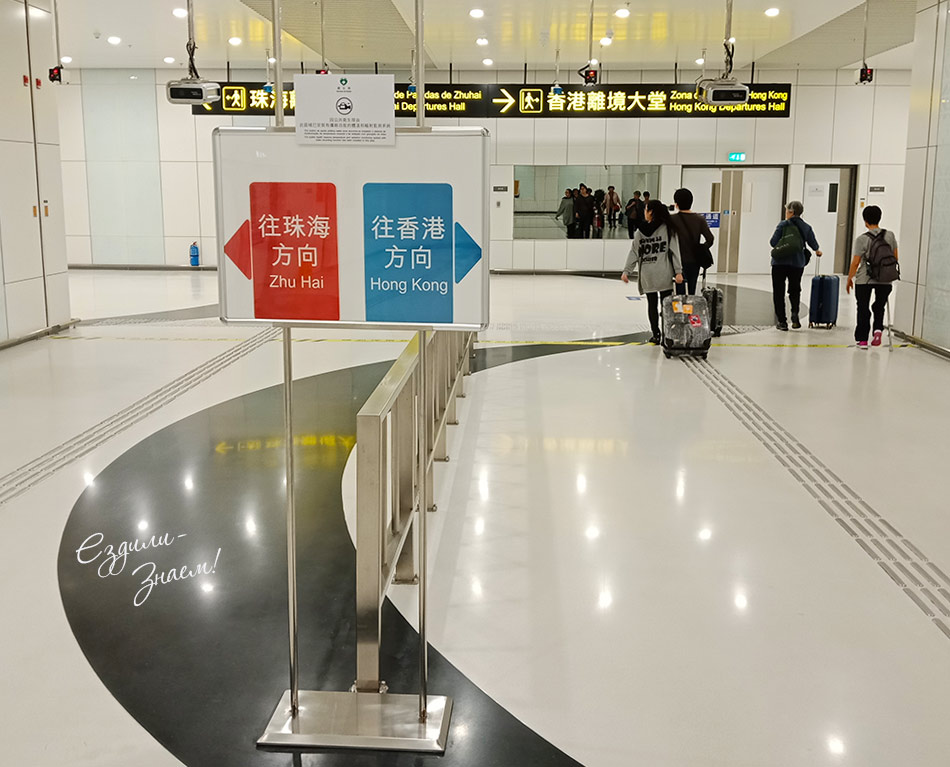 Терминал HZMB в Макао