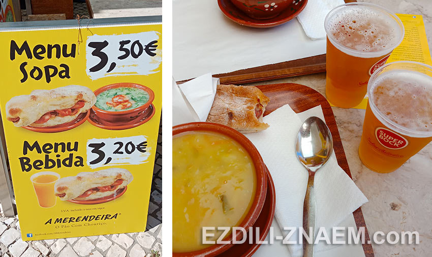 """Недорогая еда в Портимао: кафе """"Merendeira"""""""