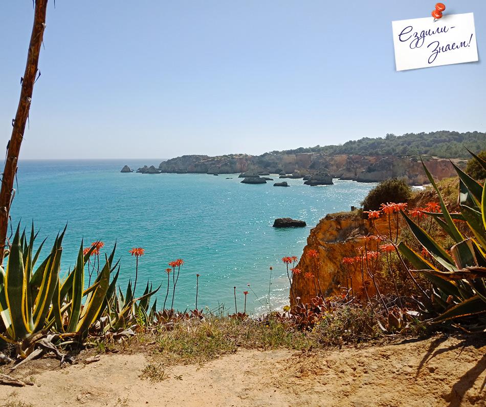 Красивые места для отдыха на океане в Португалии