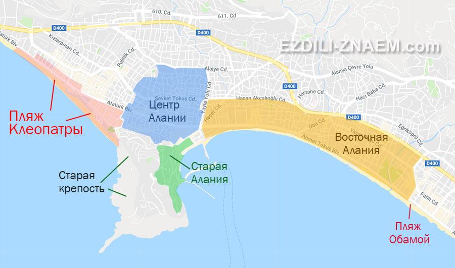 основные районы Алании на карте