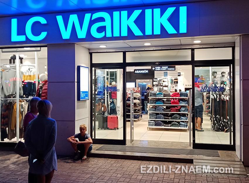 "Популярные магазины ""Waikiki"" в Аланье"