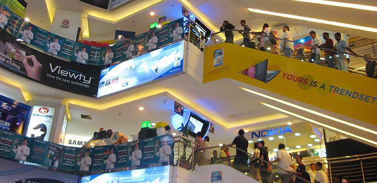 Куала-Лумпур: где купить ноутбук