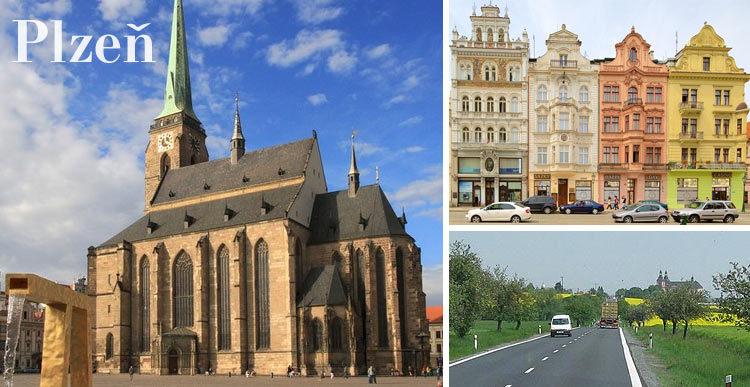 Чехия: Спонтанная поездка в Пльзень