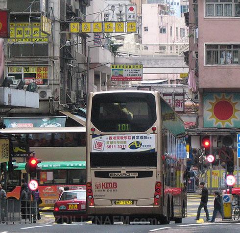 Фото улиц Гонконга.