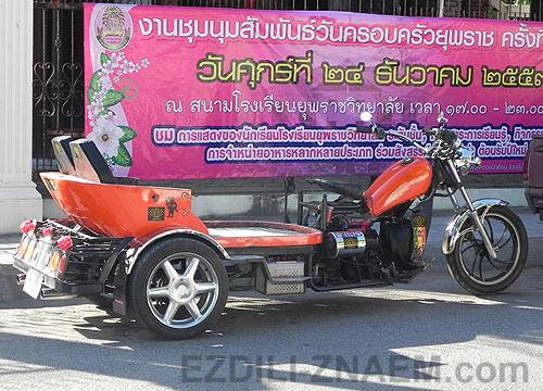 Фото мотоциклов Тайланда. Версия тук-тука