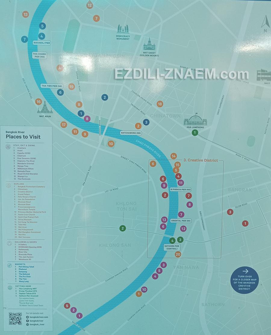 Карта расположения причалов на реке Чао Прайя в Бангкоке
