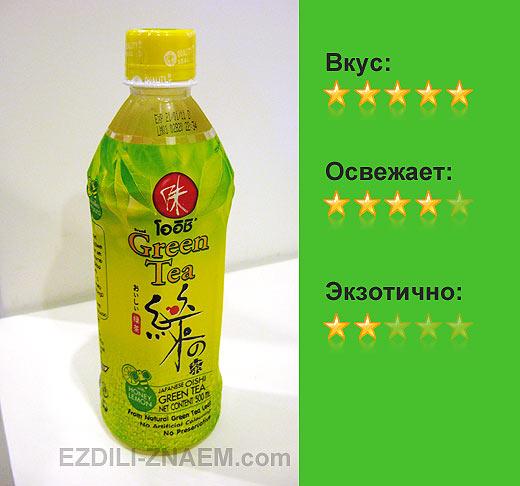 Напитки Тайланда: зеленый чай OISHI