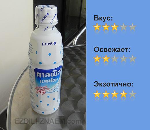 Напитки Тайланда. Напиток с лактобактериями