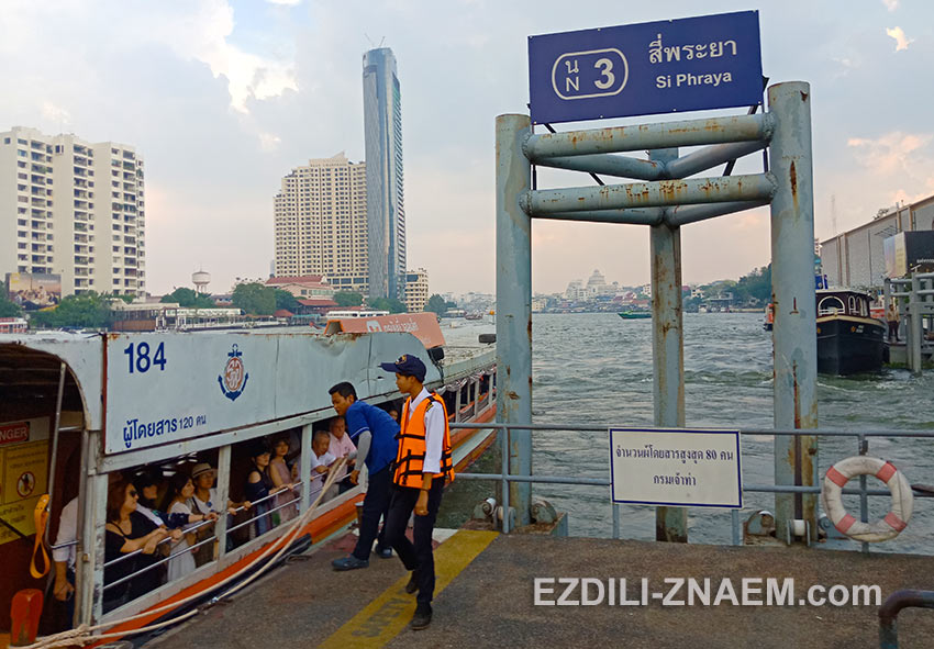 Указатель с номером причала. Прогулка по реке Чао Прайя в Бангкоке