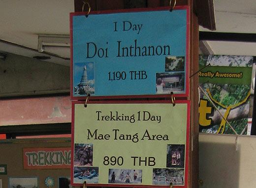 Стоимость экскурсии в Дои Интханон из Чиангмай