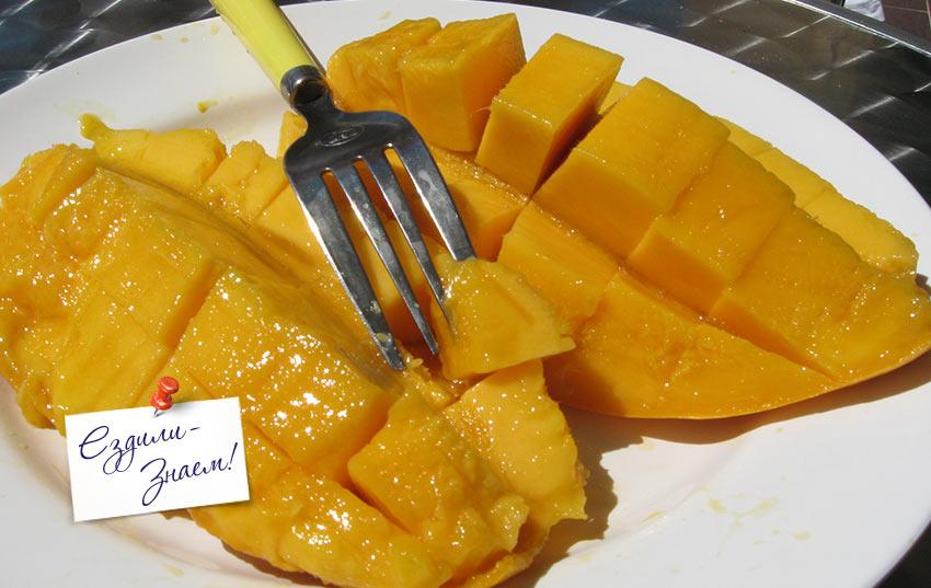 манго удобно есть кубиками
