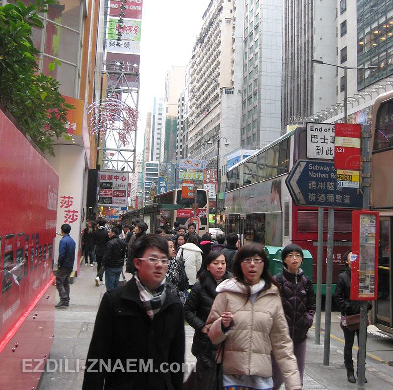 на улицах Гонконга в феврале