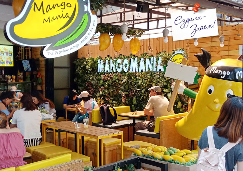 Манго-кафе в Чианг Мае, Таиланд