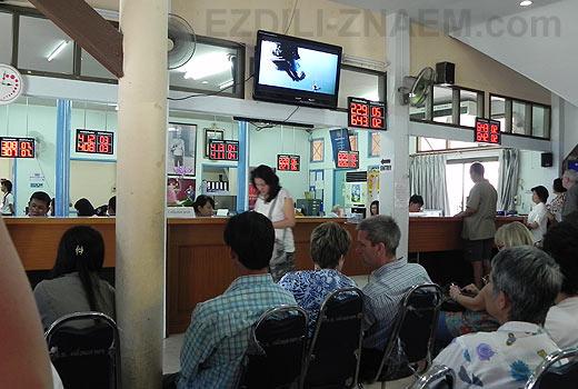 Продление визы в Таиланде