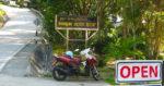 Как арендовать мотобайк в Таиланде