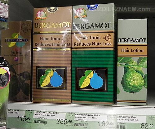 Тайская косметика Bergamot