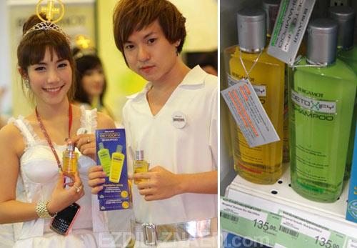Тайская косметика для волос Bergamot Detoxify