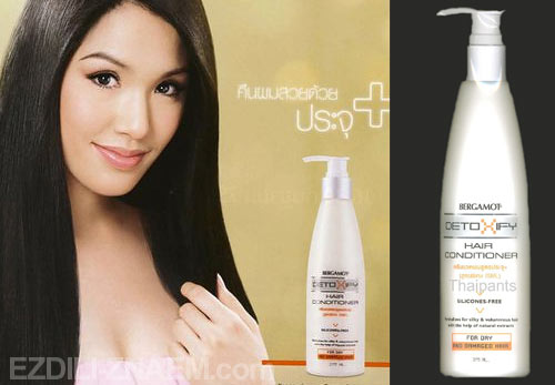 Тайская косметика для волос Bergamot Detoxify, кондиционер