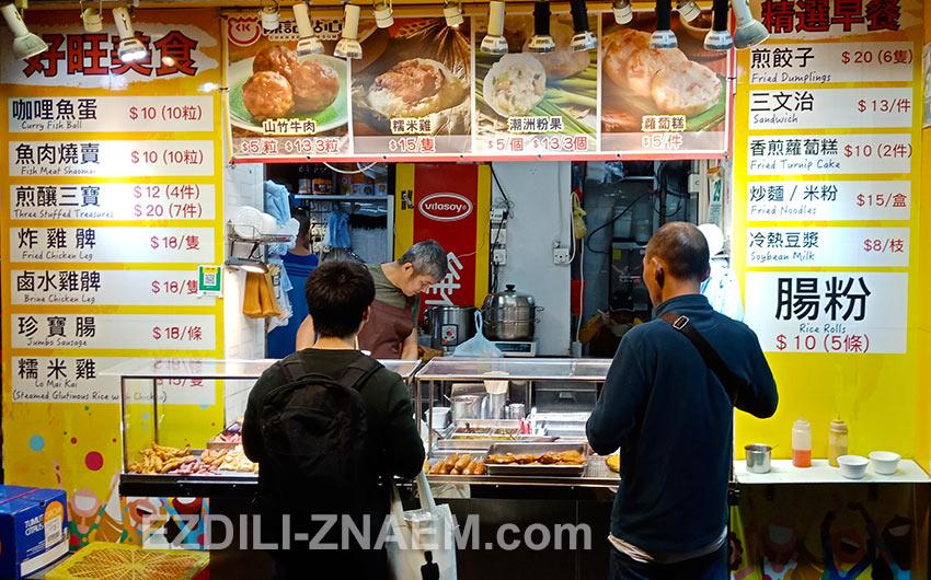 Киоск с китайской едой в районе Монгкок, Гонконг