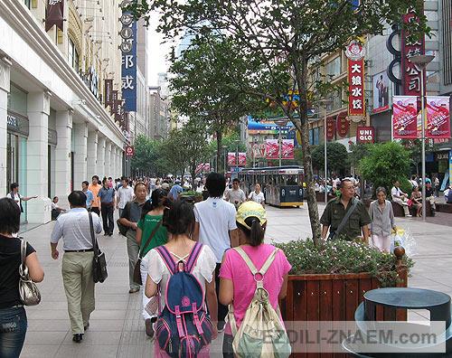 Улицы Шанхая: Нанкин роад