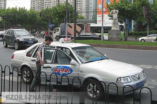 такси в Шанхае