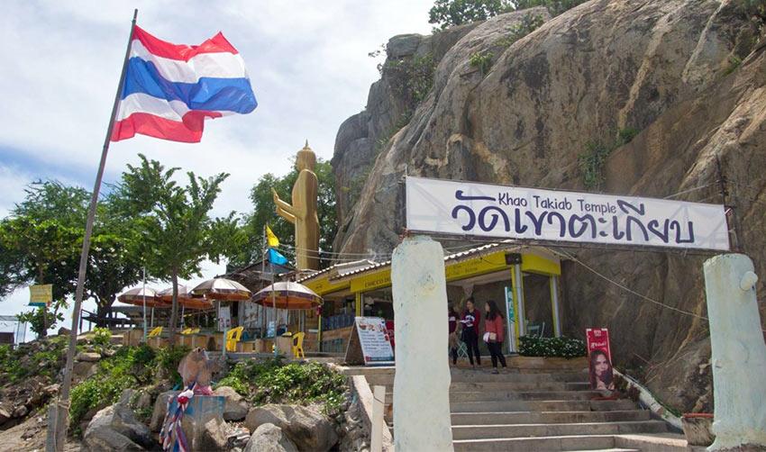 Вход в Храм Khao Takiab в Хуа Хин