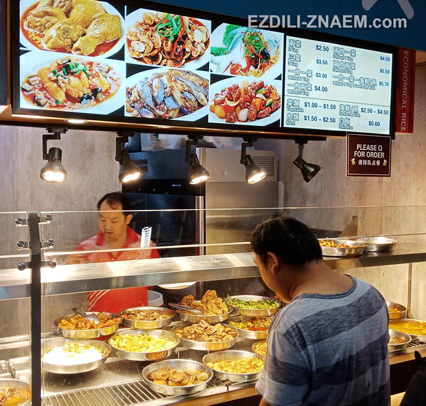 """""""Конструктор"""" блюда в фудкорте, Сингапур"""